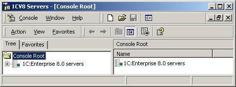оснастка серверы 1с предприятия